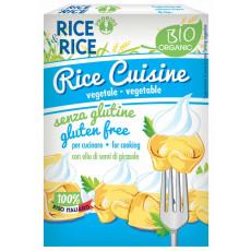 Rice cuisine Rice & Rice